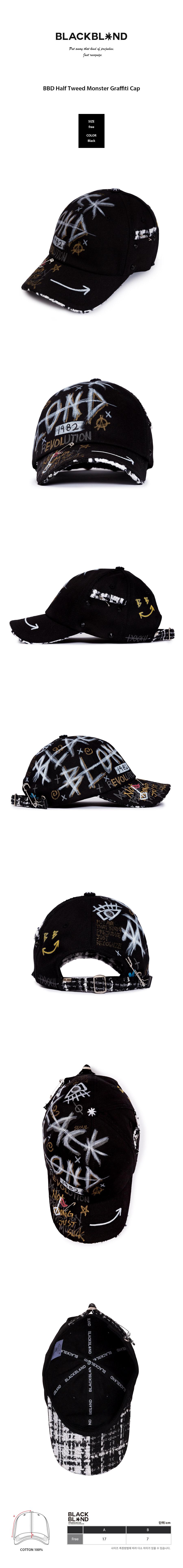 블랙블론드 BLACKBLOND - BBD Half Tweed Monster Graffiti Cap (Black)