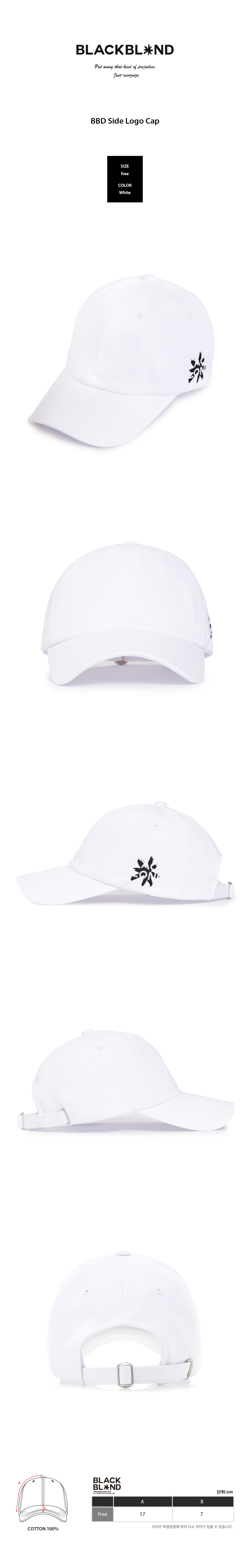블랙블론드 BLACKBLOND - BBD Side Logo Cap (White)