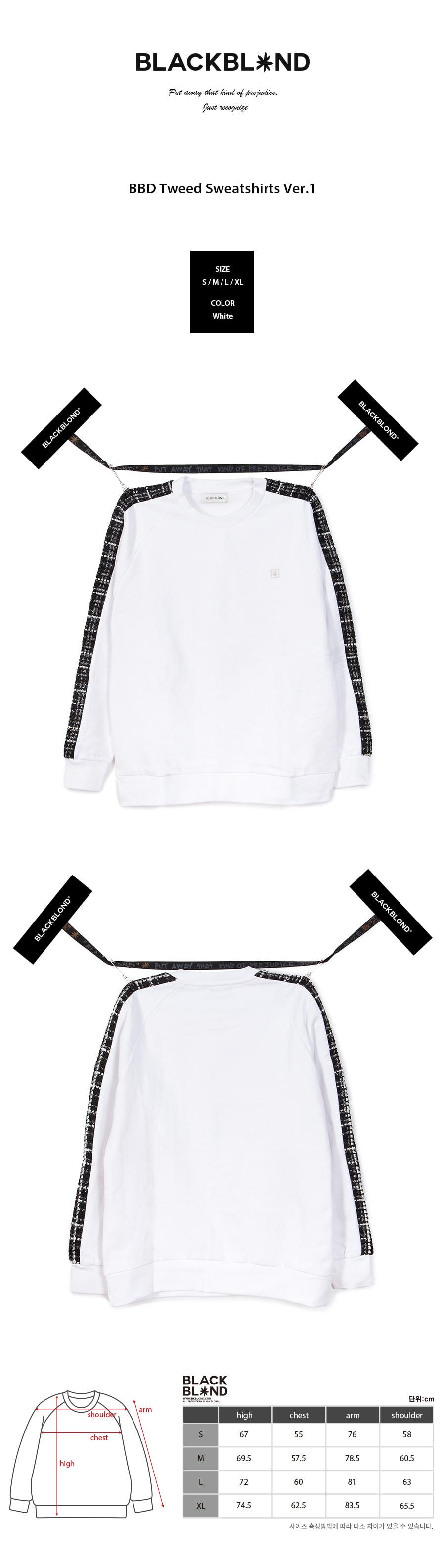 BBD-Tweed-Sweatshirts-Ver_1-%28White%29.jpg