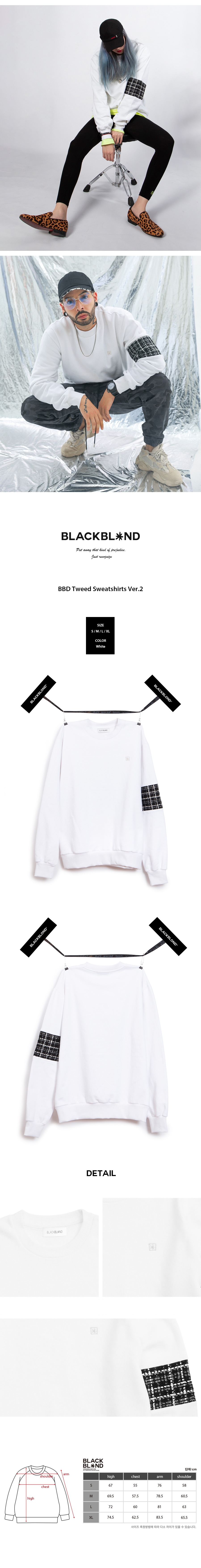 BBD-Tweed-Sweatshirts-Ver_2-%28White%29.jpg