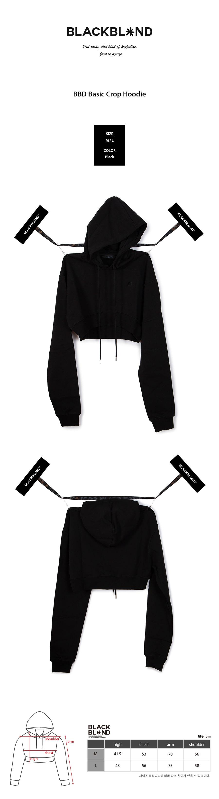 블랙블론드 BLACKBLOND - BBD Basic Crop Hoodie (Black)