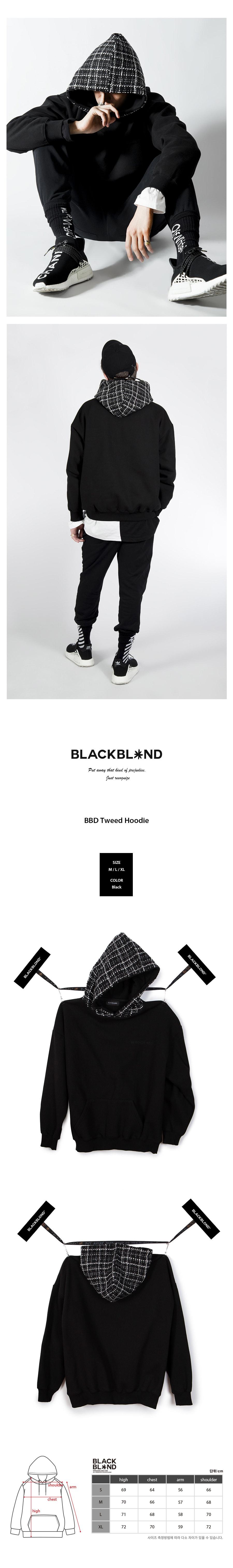 BBD-Tweed-Hoodie-%28Black%29.jpg