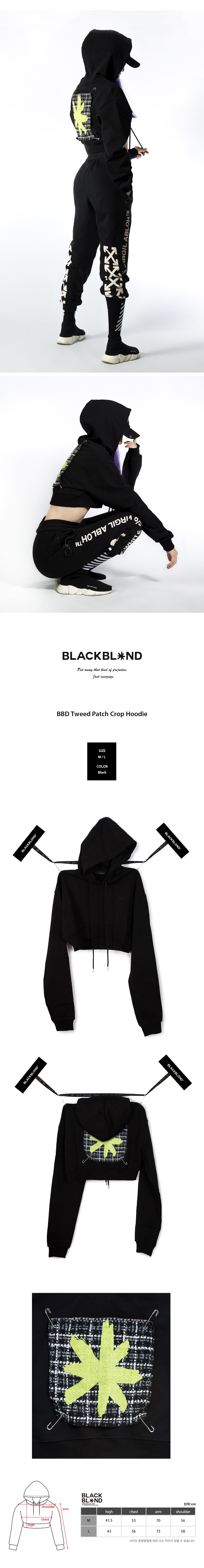 블랙블론드 BLACKBLOND - BBD Tweed Patch Crop Hoodie (Black)