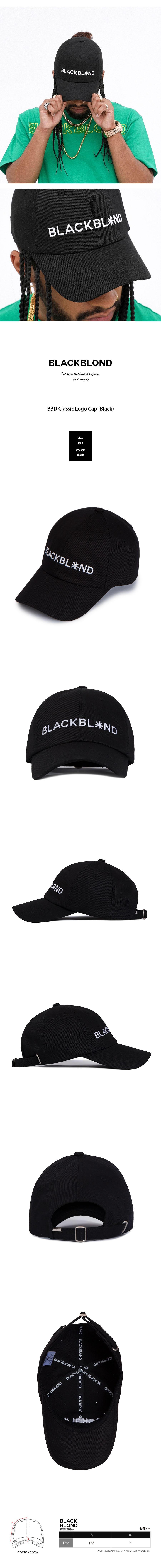 블랙블론드 BLACKBLOND - BBD Classic Logo Cap (Black)