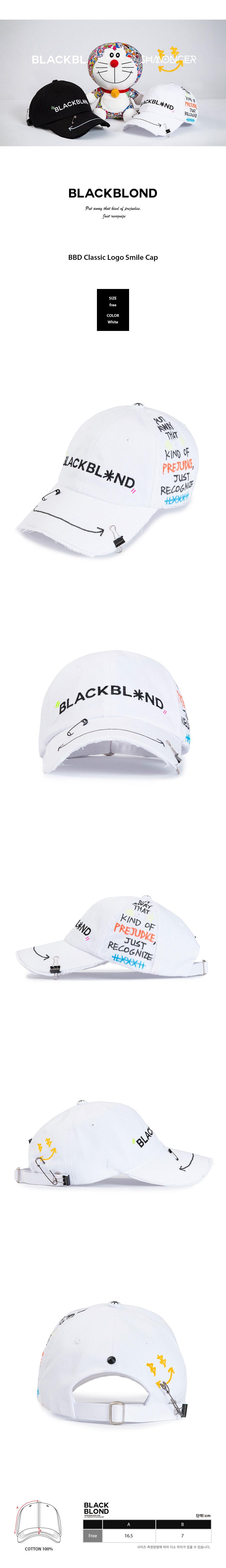 블랙블론드 BLACKBLOND - BBD Classic Logo Smile Cap (White)