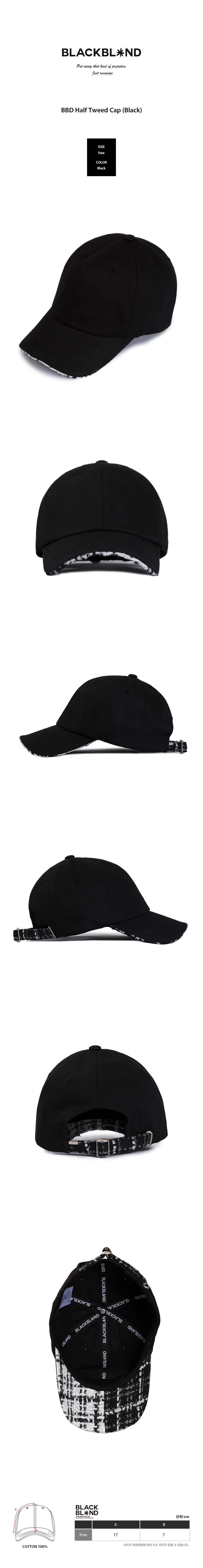 블랙블론드 BLACKBLOND - BBD Half Tweed Cap (Black)