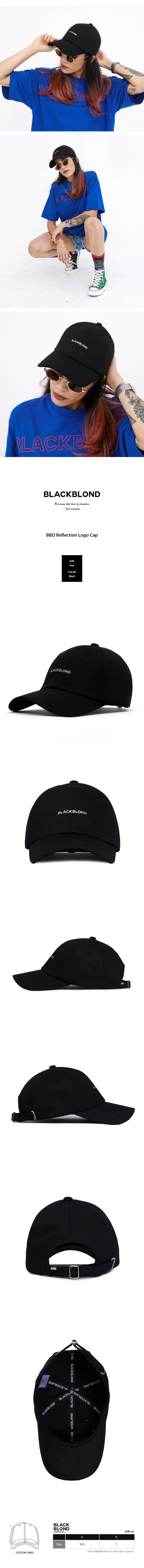 BBD-Reflection-Logo-Cap-%28Black%29.jpg
