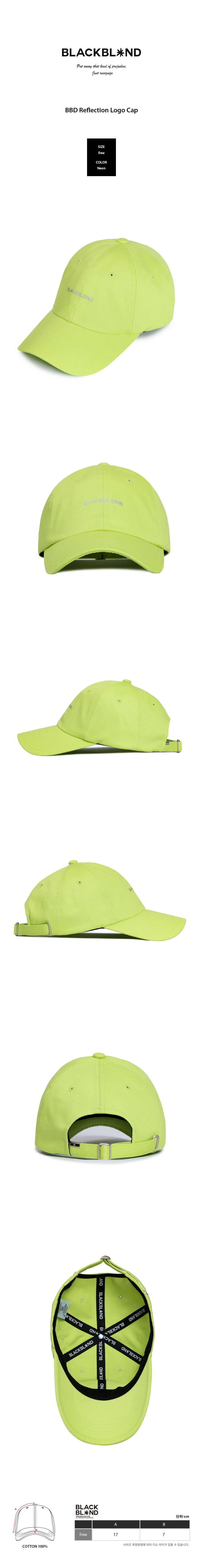 BBD-Reflection-Logo-Cap-%28Neon%29.jpg