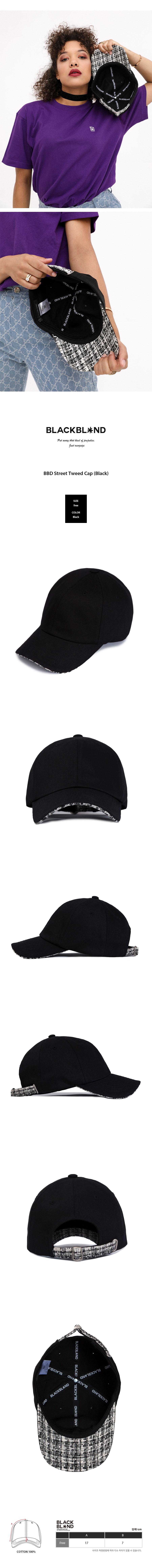 BBD-Street-Tweed-Cap-%28Black%29.jpg