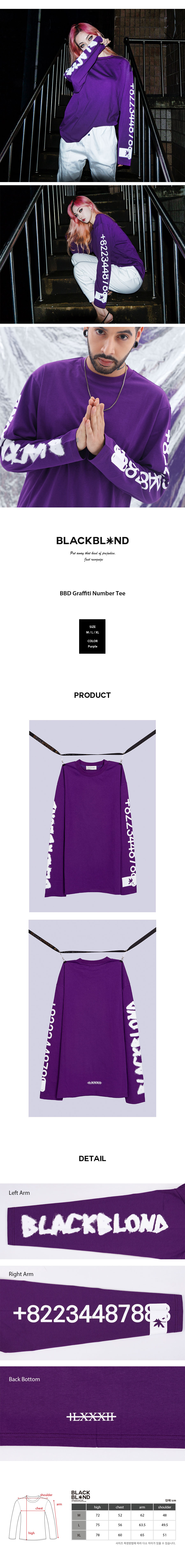 BBD-Graffiti-Number-Tee-%28Purple%29.jpg