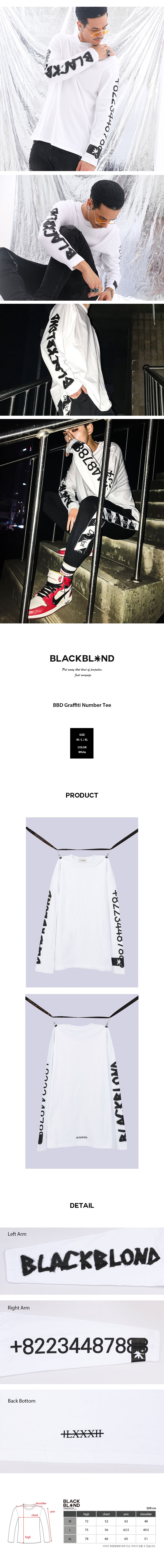 BBD-Graffiti-Number-Tee-%28White%29.jpg