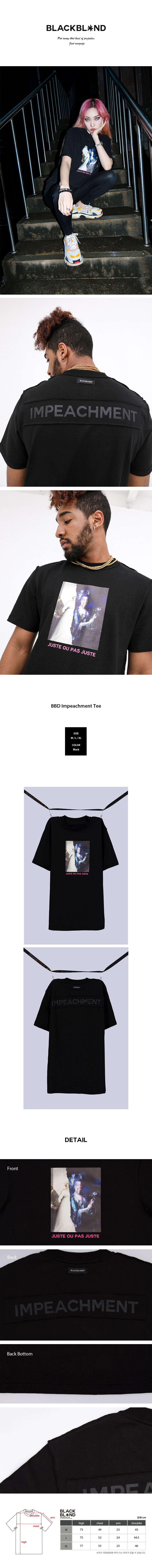 블랙블론드 BLACKBLOND -BBD Impeachment Tee (Black)