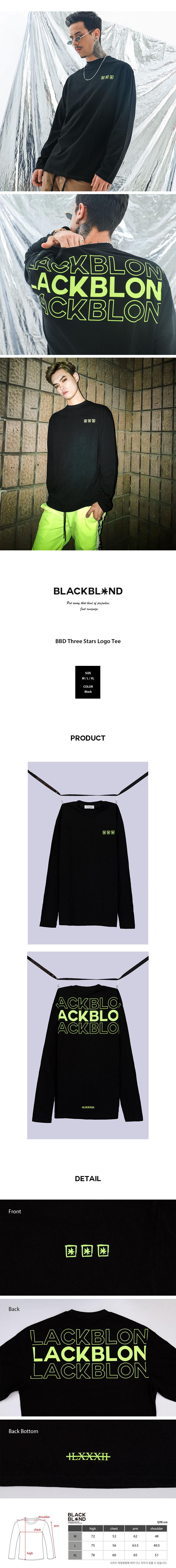 블랙블론드 BLACKBLOND - BBD Three Stars Logo Tee (Black)