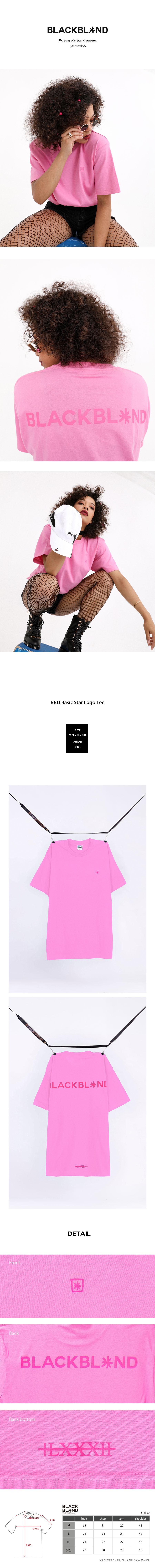 블랙블론드 BLACKBLOND - BBD Basic Star Logo Tee (Pink)