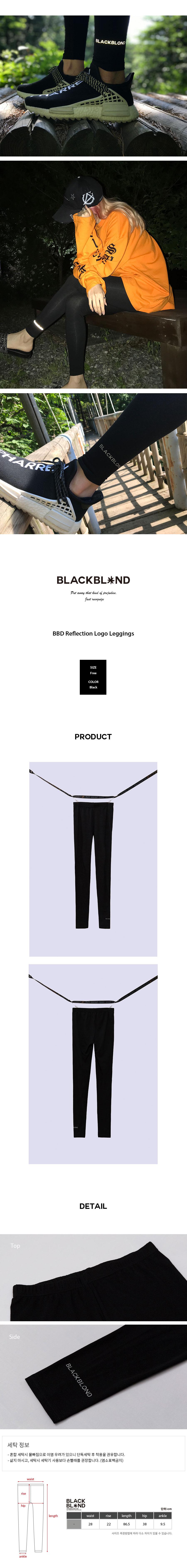 BBD-Reflection-Logo-Leggings-%28Black%29.jpg