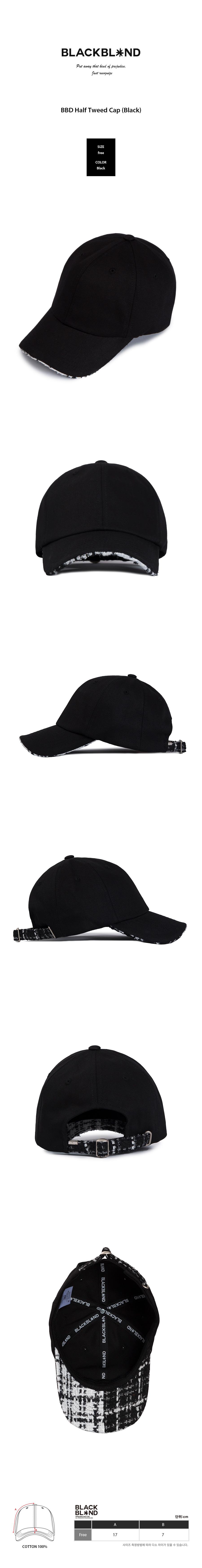 블랙블론드 BLACKBLOND - BBD Half Tweed Cap (Black)