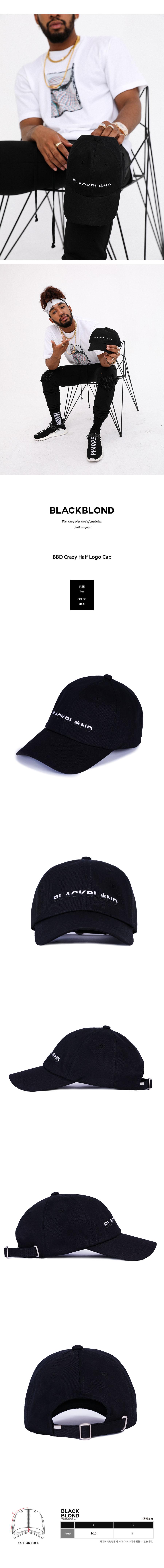 블랙블론드 BLACKBLOND - BBD Crazy Half Logo Cap (Black)