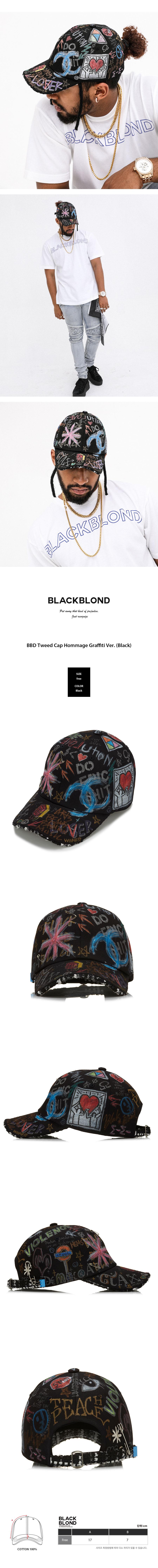 블랙블론드 BLACKBLOND - BBD Tweed Cap Graffiti Ver. (Black)