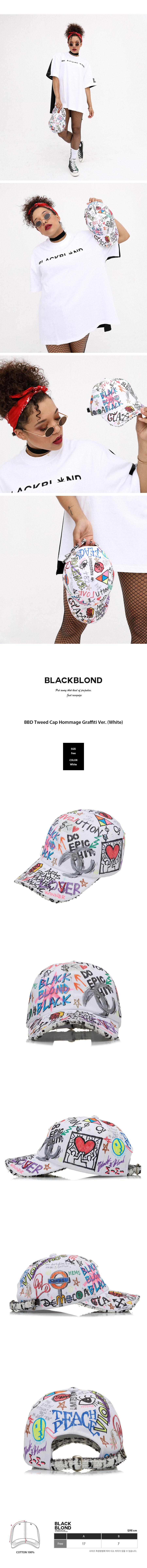 블랙블론드 BLACKBLOND - BBD Tweed Cap Graffiti Ver. (White)
